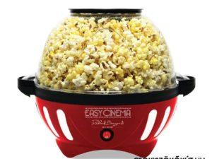 Popcorn Készítő Gép-New Easy Cinema